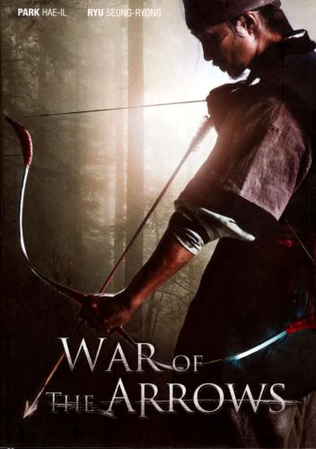 The War of the Arrows