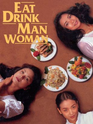 eat drink man woman 1994 ang lee synopsis