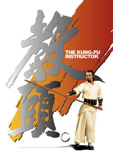 The Kung-Fu Instructor