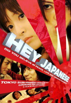 Hey Japanese!