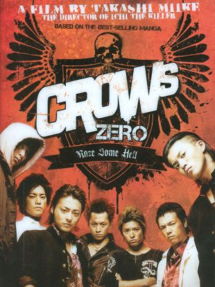 Crows: Episode 0