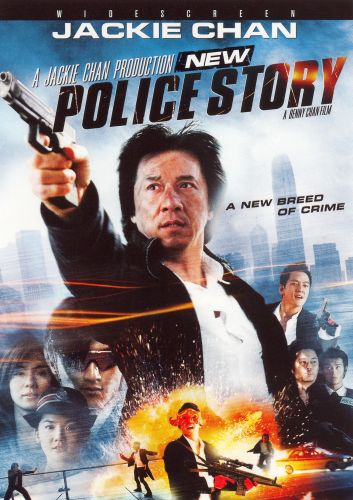 New Police Story 2