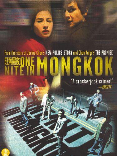 One Night in Mongkok