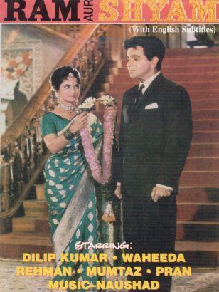 Ram Aur Shayam