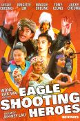 The Eagle Shooting Heroes: Dong Cheng Xi Jiu