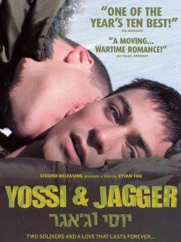 Yossi & Jagger