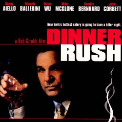 Dinner Rush