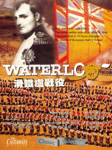 Waterloo