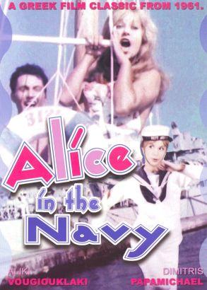 Alice in the Navy (1963)