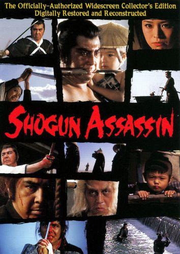 Shogun Assassin