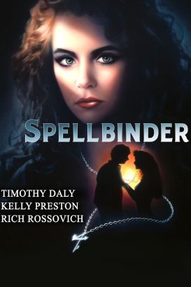 Spellbinder (1988) - Janet Greek | Cast and Crew | AllMovie