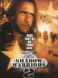 Shadow Warriors II: Assault on Devil's Island