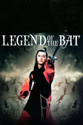 Legend of the Bat