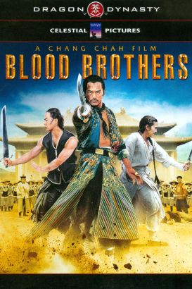 The Blood Brothers