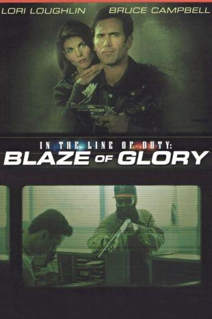 In the Line of Duty: Blaze of Glory