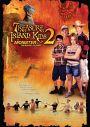 Treasure Island Kids: The Monster of Treasure Island