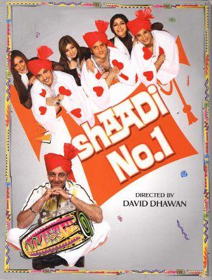Shaadi No. 1