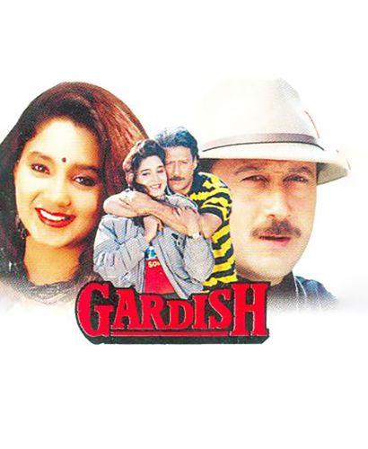 Gardish