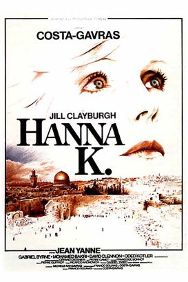 Hannah tickets movie