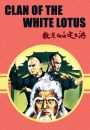 Fists of the White Lotus