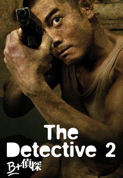 The Detective 2