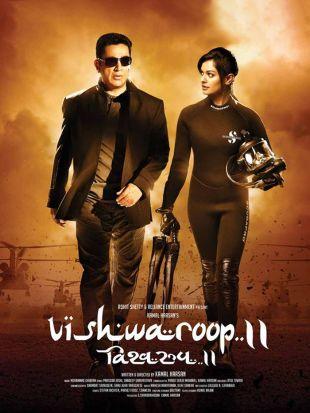 Vishwaroop 2