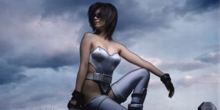 Ghost in the Shell: Stand Alone Complex 2nd Gig [Anime Series]