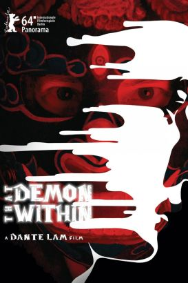 That Demon Within