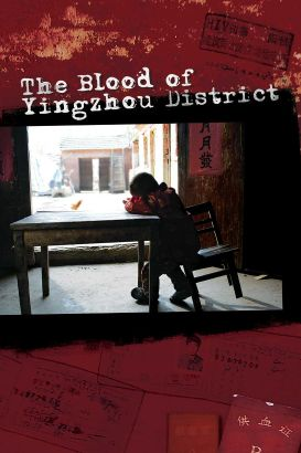 The Blood of Yingzhou District