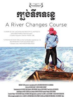 A River Changes Course