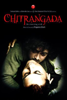 Chitrangada: The Crowning Wish