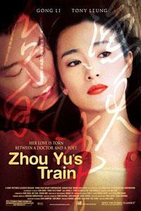 Zhou Yu's Train