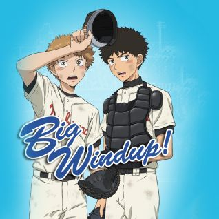 Big Windup! [Anime Series]