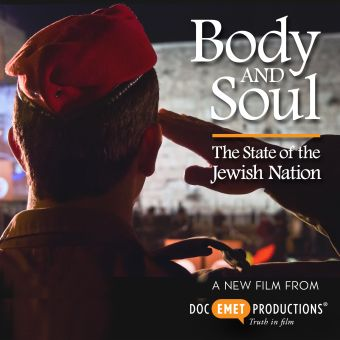 Body and Soul: State of the Jewish Nation