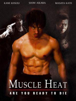 Blood Heat