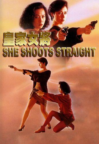 She Shoots Straight