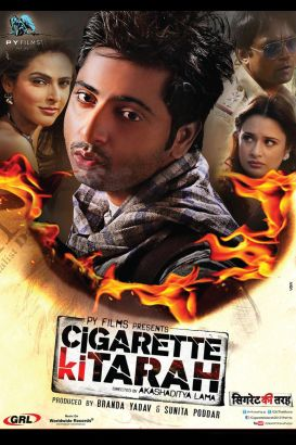 Cigarette Ki Tarah