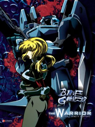 Blue Gender: The Warrior