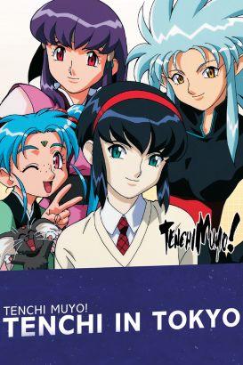 Tenchi In Tokyo [Anime Series]