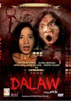 Dalaw