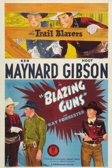 Blazing Guns