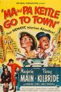 Ma and Pa Kettle Go to Town