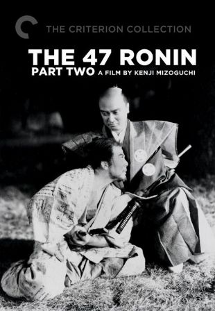 The 47 Ronin