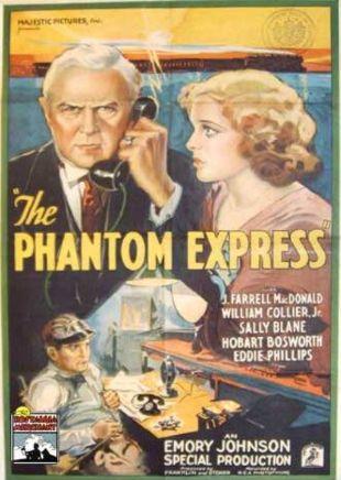 Phantom Express