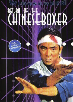 Return of the Chinese Boxer (1974)