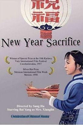 New Year Sacrifice