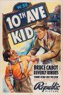Tenth Avenue Kid
