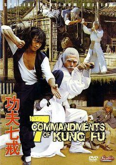 Seven Commandments of Kung Fu