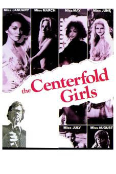 The Centerfold Girls