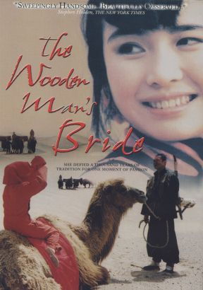 Wooden Man's Bride